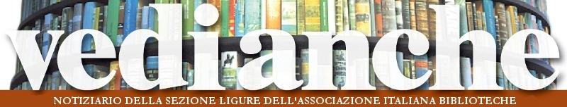 Logo della rivista Vedi Anche